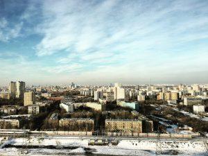 En vy av en föränderlig plats: Moskva 2016