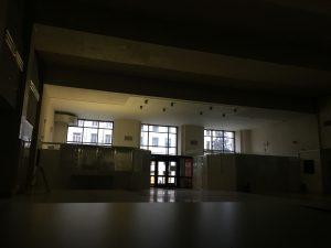 Arkivets interiör