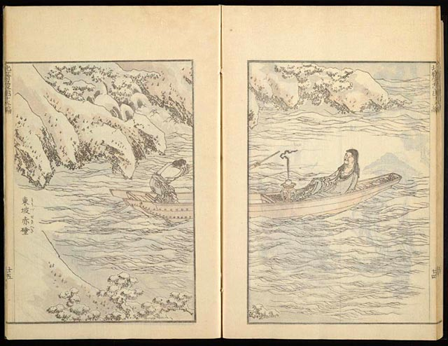 "A spread from Hokusai's ""Manga"". Similar multi-panel renderings of the same scene can be found in many comics today."